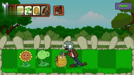植物大战僵尸:大金刚助阵植物大战僵尸 没想到桶不够了