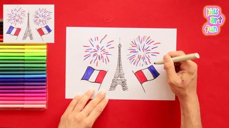 如何绘制巴士底日庆典法国