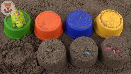 惊喜蛋彩虹恐龙小玩具朋友学习数字和颜色
