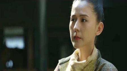 长安十二时辰:女子跟永王打听张小敬的过往,为何不知道的好