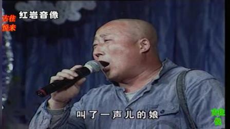 二人转小品歌曲《妈妈今天来看我》李鹏飞倾力演出,眼泪止不住流