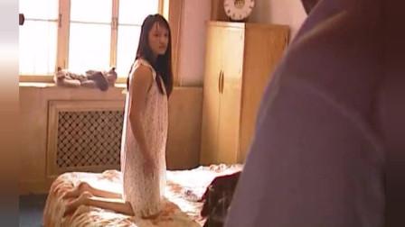 美女故意去卧室换衣服,用美人计诱惑赵哥,这谁能受得了!