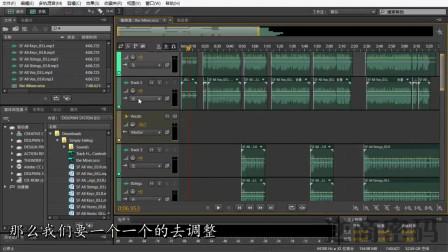 零基础AU教程二十一之百万调音师的养成:理解混音器的使用方法