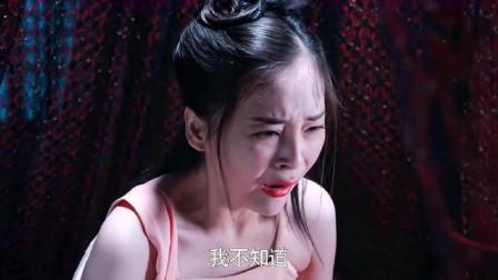陈情令:魏无羡被丢乱葬岗,不料蓝湛听到表情瞬间变了!