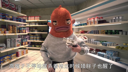 搞笑两兄弟打劫商店,引来一堆麻烦!