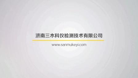 压缩煤柱和岩石块的超声波探伤测试(中国矿业大学提供样品)
