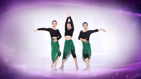 糖豆广场舞课堂《心中只有你》拉丁舞教学