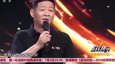 """""""三德子""""赵亮带着小他16岁的媳妇上央视,老婆竟有1.8米!"""