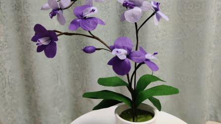 蝴蝶起舞,来做个蝴蝶兰纸花吧,小朋友都会的剪纸花