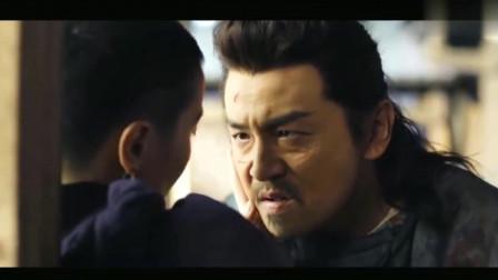 长安十二时辰:闻染放狠话威胁张小敬,关键时刻狗子掉链子了!