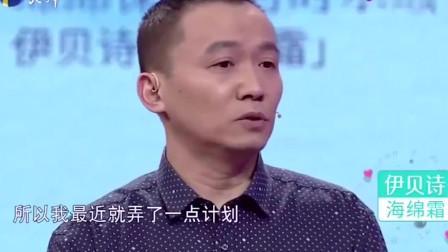 """""""无耻渣男""""嫌弃老婆,竟以文化差异为借口,涂磊现场将其大骂!"""