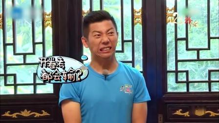 """第11期:谢霆锋重口味上演""""人体蜈蚣""""吓坏李宇春"""