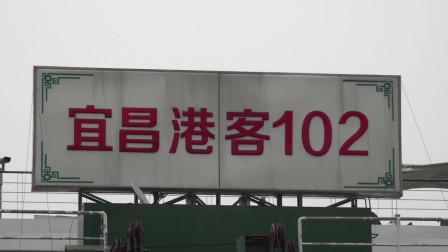 骑行西藏我们从宜昌出发,坐船去重庆,再走川藏线!