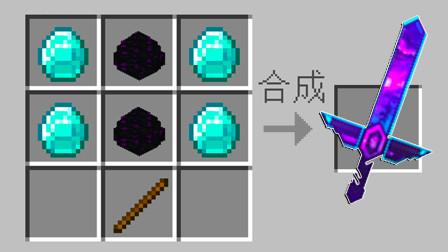 我的世界:龙蛋的正确使用方法!除了当摆设,还能这样用