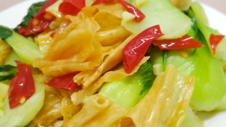 腐竹这样做实在太好吃了,教你新吃法,简单美味,比凉皮还过瘾