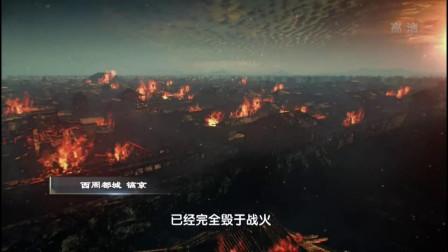 公元前771年,中国遭遇第一次外族入侵,秦国国君拯救华夏文明