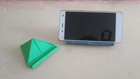 简单又实用的折纸手机支架,无需胶水剪刀,用广告宣传单就可以