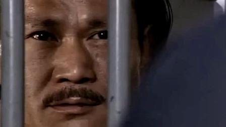 林正英经典:英叔想点化九世恶人,结果他却自尽化成历鬼报仇
