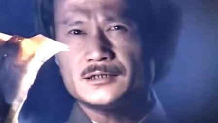 林正英经典:英叔追这个鬼魂几天,最后却拿钱向他打听一个人下落