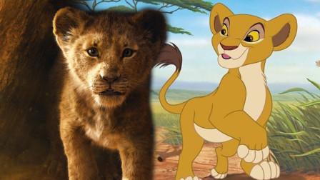 三分钟回顾《狮子王》三部曲,看经典影片是如何炼成的