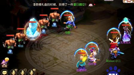 梦幻西游:帮派任务,玄武任务,在帮派巡逻消灭盗贼