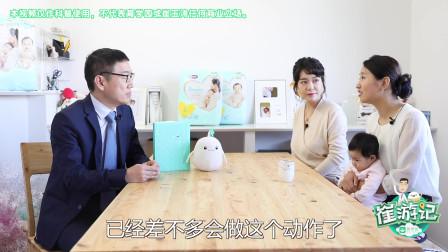 《崔游记》崔医生带你走进日本家庭,了解日本宝宝大运动发展