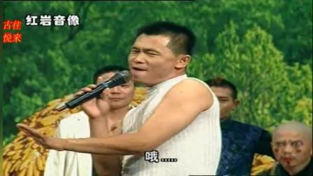 刘红星演唱歌曲《爱天爱地》歌曲嗨爆全场,群星伴舞嗨翻天