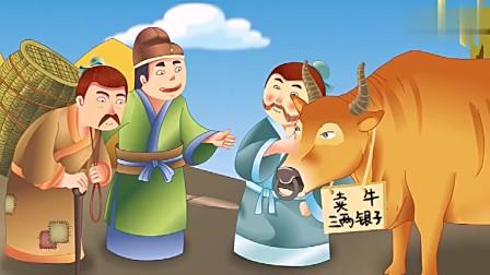 这么一心为百姓考虑的好官却被罢免,最后穷的只能卖牛