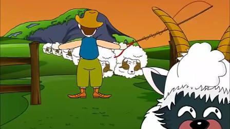 老狼不小心露出尾巴被牧羊人看见了,于是他关上了栅栏放出牧羊犬