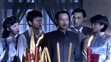 林正英恐怖电影:恶人死后回来报仇,要杀掉所有与唐家有关的人