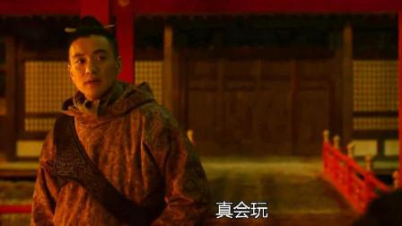 长安十二时辰:一座亭子价值连城,龙波:你们有钱人,真会玩!