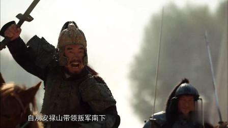 公元756年,安禄山进攻长安,唐玄宗举家逃亡,盛唐走向灭亡