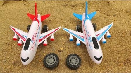 飞机帮助小鱼和动物卡车组装维修