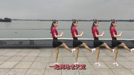 广场舞《离别的车站》又火了,网红步子舞美女领舞,轻松学会