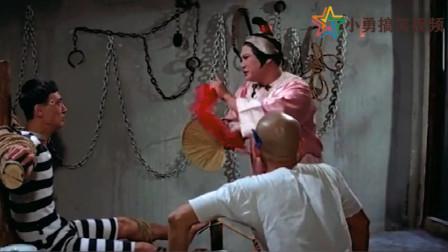 洪金宝竟然穿女装演护士,这造型也太扎眼,笑翻天了都!搞笑