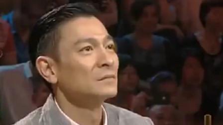 巨星朱之文一上台,就点评刘德华唱歌水平,网友:不知天高地厚