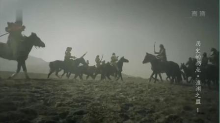 公元979年,宋太宗讨伐契丹收复幽云十六州,功亏一篑身负重伤