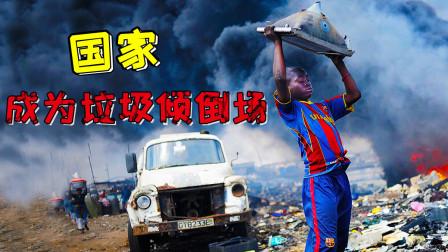 5个成为垃圾倾倒场国家,点赞垃圾分类措施