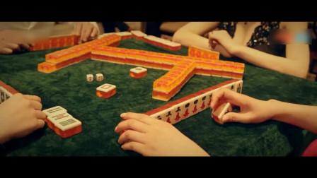 打麻将两家争做清一色,遇上赌神十八罗汉,这下头疼了