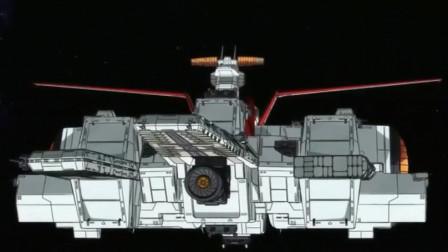 机动战士高达:UC独角兽,难得一见的战舰秀,超级MEGA粒子炮!
