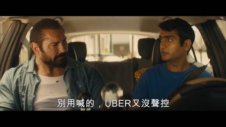 《优步危机》预告片合集,正在热映,司机+警察爆笑登场,陪你度过盛夏难熬时光