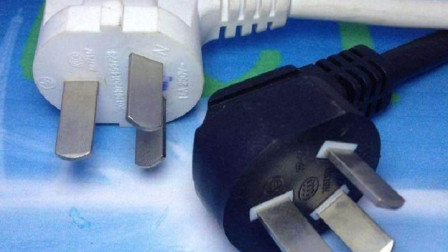 日常生活中,家用电器大多都是三线插头,这到底是为什么?