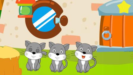 儿童故事 一只害怕老鼠的大猫咪,帮它克服困难!