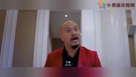 爆笑2019最经典的喜剧片,小沈龙致敬星爷经典,梗中有梗,好精彩