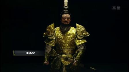 公元前771年,犬戎毁灭西周,秦襄公为拯救华夏文明战死沙场