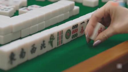 赌神俩口子打麻将, 不是清一色就是十三幺,别人胡把幺九还要截