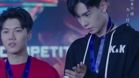 亲爱的热爱的:网络安全大赛上吴白得冠,韩商言想让弟弟接住什么?