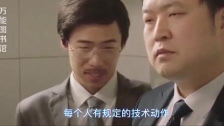 教育局视察男厕所,不料看到奇怪事,校长的解释逗死人