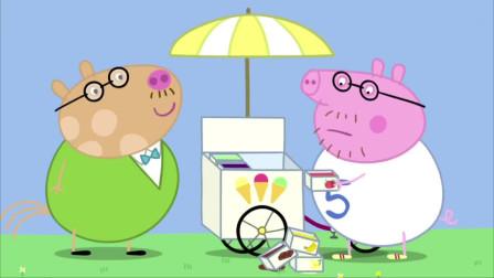 猪爸爸去健身却偷偷去卖冰激凌,佩奇安排他替兔小姐工作