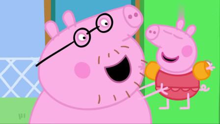 猪弟学游泳,猪爸怎么教它都害怕,还是猪妈有办法……
